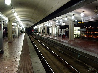 Blue Line (Washington Metro) - Ronald Reagan Washington National Airport Station