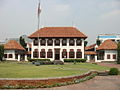 National Archives of Indonesia.jpg