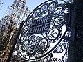 Nature Centre, Pershore Road, Edgbaston - sign (5235681569).jpg