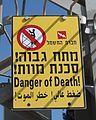 Nazareth, Danger of Death table.JPG