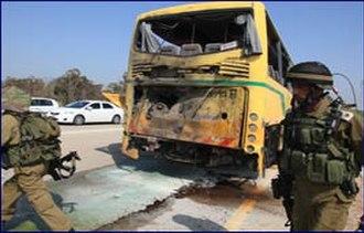 Shaar HaNegev school bus attack - Image: Negevbus 03