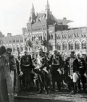 Romanov Tercentenary - Nicholas II at the Red Square during the Tercentenary