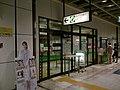 Niigata Station East Midorino-Madoguchi.jpg