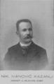 Nikolai Ivanovich Kazanli 1902.png