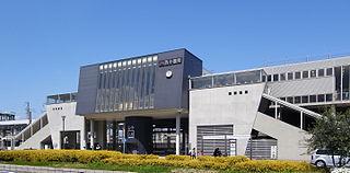 Nishi-Kokura Station Railway station in Kitakyushu, Japan