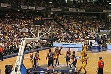 Баскетбольный зал «Нокия»