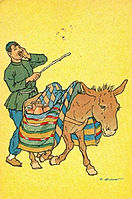 O. Shmerling - Tiflis (29).jpg