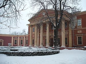 Odessa Art Museum - Image: Odessa Art Museum Front