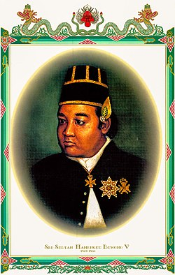 Official Portrait of Sultan Hamengkubowono V.jpg