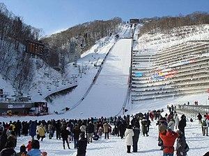 Okurayama Ski Jump Stadium - Image: Ohkurayama Schanze
