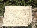 Okolchitza monument 010.jpg