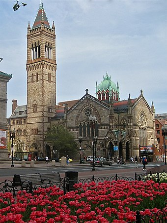 Old South Church, a United Church of Christ congregation first organized in 1669 OldSouthChurchBoston.JPG
