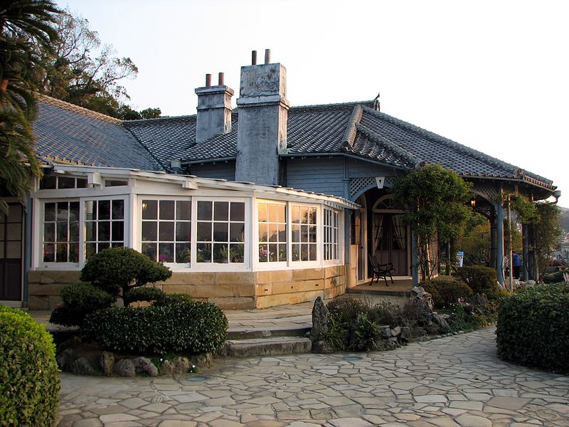 File:Old Glover House Glover Garden Nagasaki Left.JPG