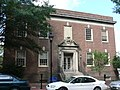 Old Richmond Academy of Medicine.JPG