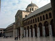The Omayyad mosque in Damascus, Syria was a Byzantine church before the Islamic conquest of the Levant. Some ecclesiastical elements are still evident.