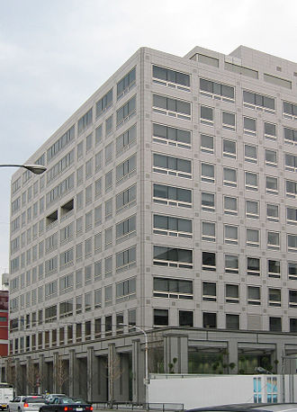 Omron - Omron headquarters in Kyoto, Japan