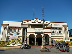 Municipal Town Hall of Orani