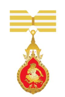 Order of Civic Merit of Laos