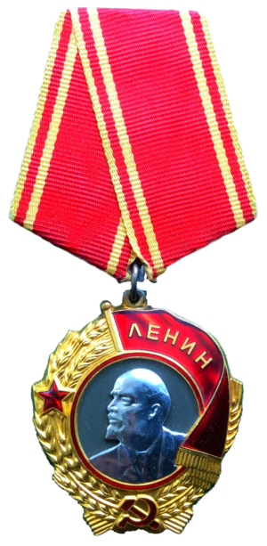 5th Rifle Division (Soviet Union) - Image: Order of Lenin obverse Turova TB