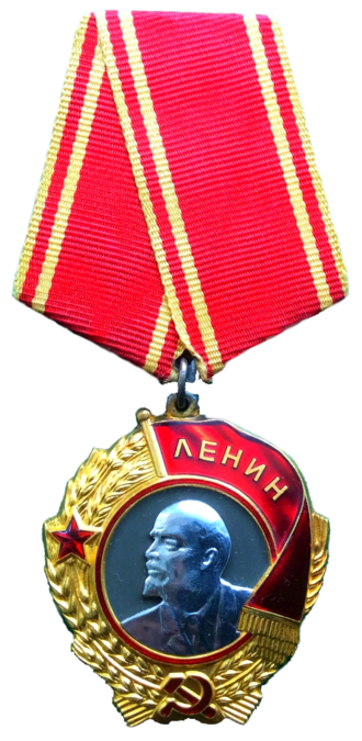 54th Rifle Division (Soviet Union) - Image: Order of Lenin obverse Turova TB