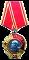 Order of Lenin obverse Turova TB.png