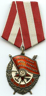 Order of the Red Banner Soviet award for Heroism in combat or long service in the armed forces