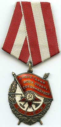 Order of the red Banner OBVERSE