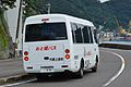 Osaki-kamijima Otohime Bus 2013-08.JPG