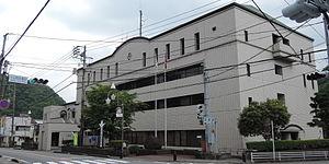 Oyama, Shizuoka - Oyama Town Hall
