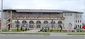 Mihail Kogălniceanu, Constanța - Image: P1010893 Casa de cultură