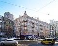 P1320831 вул. Саксаганського, 84-86.jpg