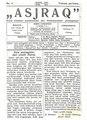 PDIKM 705 Majalah Asjraq No. 4 Tahun 1925.pdf