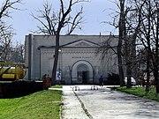 POL Warsaw Muzeum Plakatu.jpg