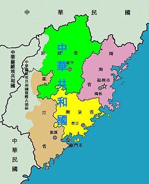 https://upload.wikimedia.org/wikipedia/commons/thumb/9/9f/PRGROC.JPG/300px-PRGROC.JPG