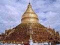 Pagoda de Shwezigon.jpg