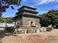 Pagoda of Bunhwangsa.jpg