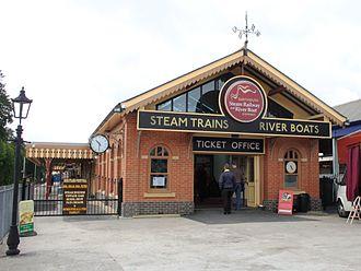 Paignton railway station - The entrance to the Dartmouth Steam Railway