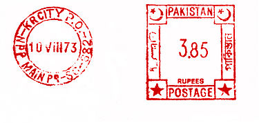 Pakistan stamp type D2.jpg