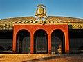 Palácio do Araguaia.jpg