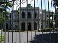 Palacio da liberdade.JPG