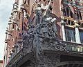 Palau de la Música Catalana.jpg