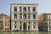Palazzo Grimani di San Luca (Venice).jpg