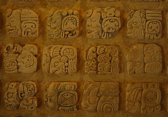 Recorded history - Palenque Glyphs that has a total of 92 glyphs on the tablet.