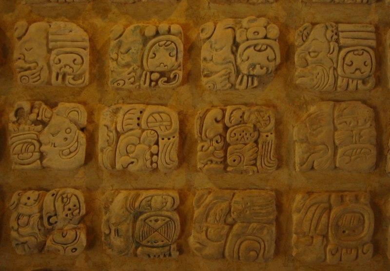 LA ESCRITURA MAYA 800px-Palenque_glyphs