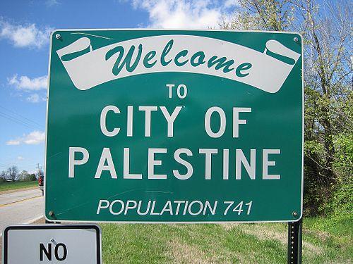 Palestine mailbbox