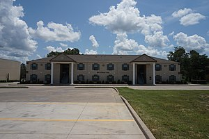 Bill O'Neal - Bill O'Neal Hall at Panola College in Carthage, Texas