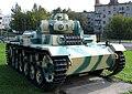 Panzerkampfwagen III in russian museum.jpg