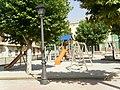Parque infantil de la cañada - panoramio.jpg