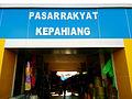Pasar Rakyat Kepahiang.JPG