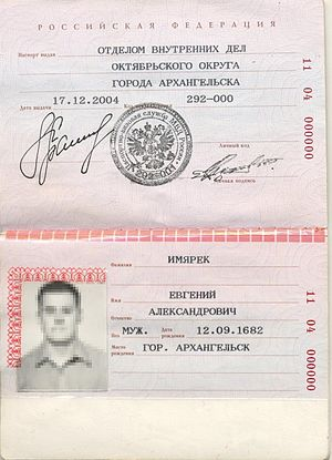 "Eastern Slavic naming customs - An example of an ID document of a citizen of Russia. The lower page includes the lines: Фамилия (""Family name""), Имя (""Name"") and Отчество (""Patronymic"")."